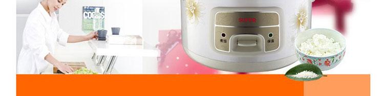 苏泊尔(supor)机械式电饭煲cfxb40yb8-70智能温度传感器升级为远红外