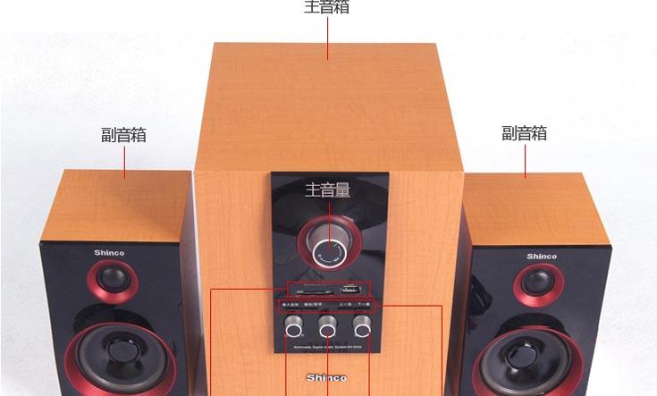 新科(shinco)sh-d232迷你组合音响(黑色)