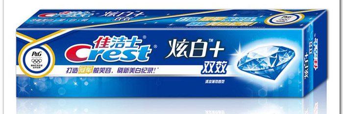 【国美在线自营】佳洁士双效炫白牙膏120克 北京仓独享