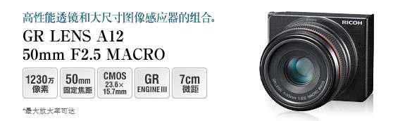 如何重設理光SLR相機GXR的日期