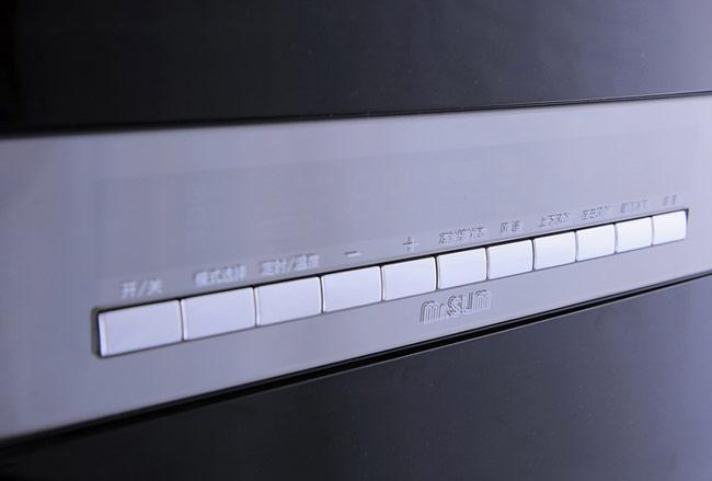 三菱电机mfz-pxe50va空调