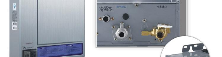 万和(vanward)jsq21-12e(q12e1)燃气热水器