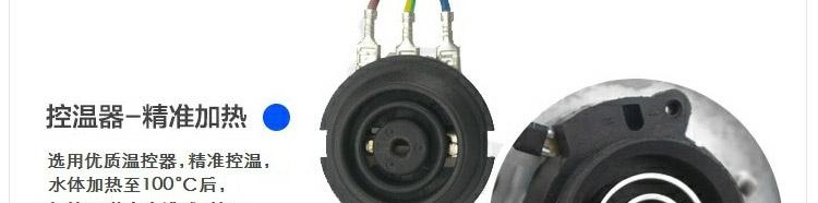 奥克斯(aux)1803-1电水壶 1.8l 自动断电 底盘加热 不锈钢色