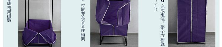 浅紫色时尚折叠双层拉链简易布衣柜挂衣橱