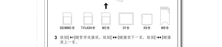 德生(tecsun)mp-300收音机(灰色)