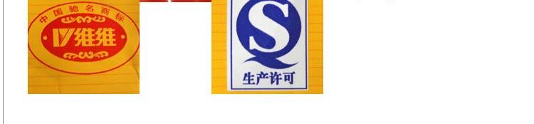 logo 标识 标志 设计 矢量 矢量图 素材 图标 750_174