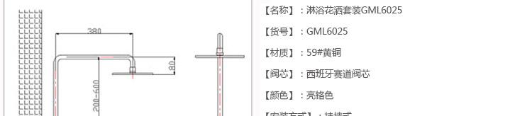 电路 电路图 电子 户型 户型图 平面图 原理图 750_164