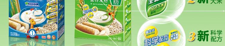 亨氏淮山薏米营养米粉(赠亨氏巧克力味意大利儿童脆饼