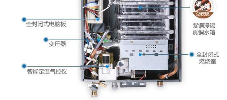 万家乐jsq20-10jp燃气热水器 10升 天然气(数码恒温,真铜水箱!