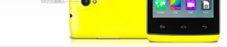 朵唯(doov)d350 3g手机(香草白)td-scdma/gsm