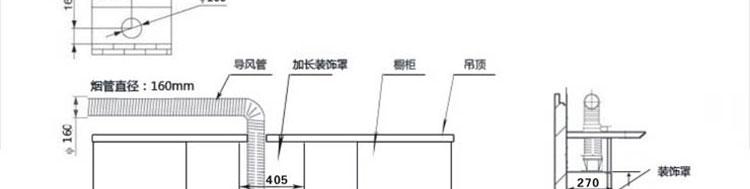 长虹pt00电路图