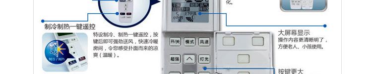 格力空调kfr-26gw/(26569)bc-3