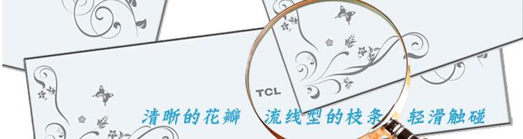 王牌(tcl)kf-25gw/cq33空调
