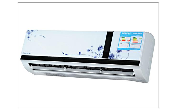 品牌 长虹 型号 kfr-26gw/dhw(w1-h) 2 空调类别 壁挂式 冷暖类型