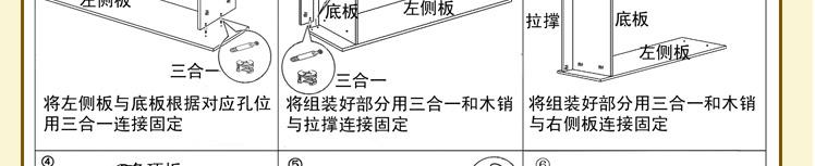 电路 电路图 电子 原理图 748_153
