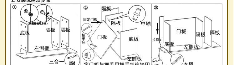 电路 电路图 电子 原理图 748_210