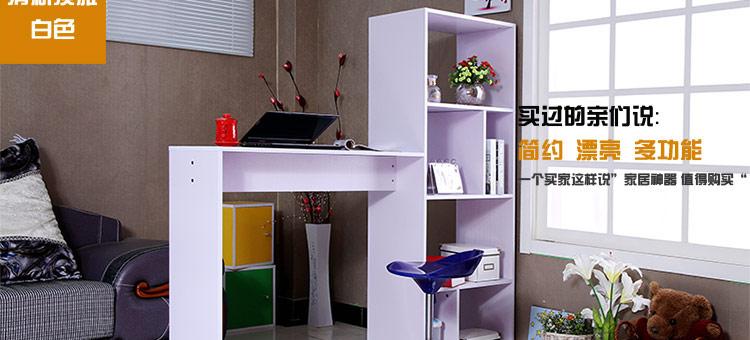 圣奥莱克btz-001多功能桌现代简约吧台桌转角吧台桌书柜组合家用简易图片