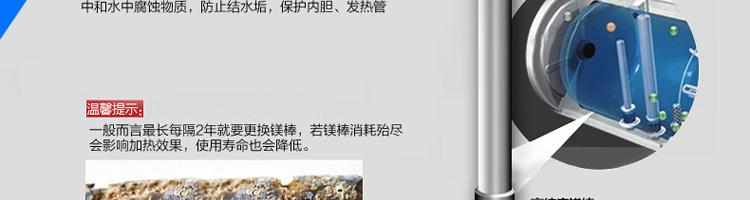 【康宝cbd60-wa8电热水器】康宝(canbo)cbd60-wa8