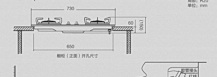 电路 电路图 电子 户型 户型图 平面图 原理图 750_267