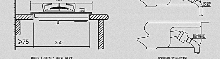 灶具两件套 智能触控 顶吸型欧式吸油烟机 全新内部走管结构设计