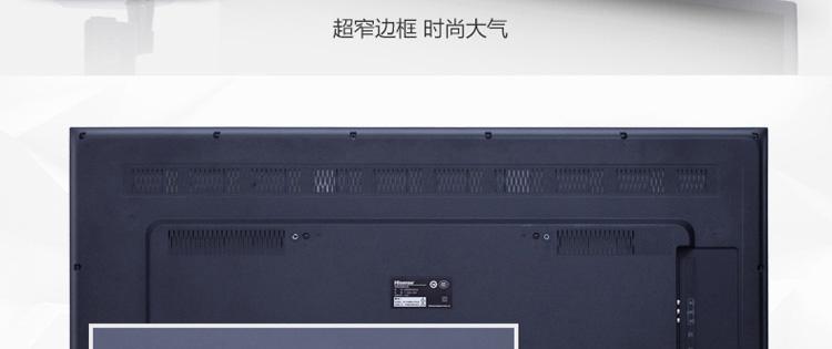 海信彩电led55ec280jd 55英寸全网vision 智能电视(黑色)