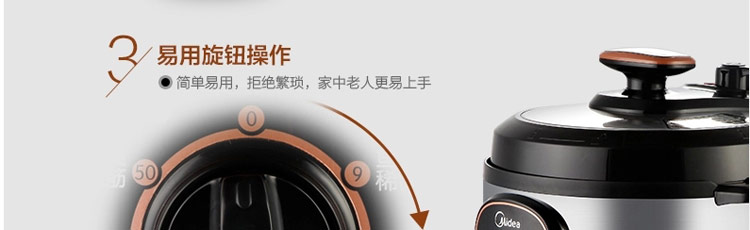 美的(midea)my-12ch402a电压力锅