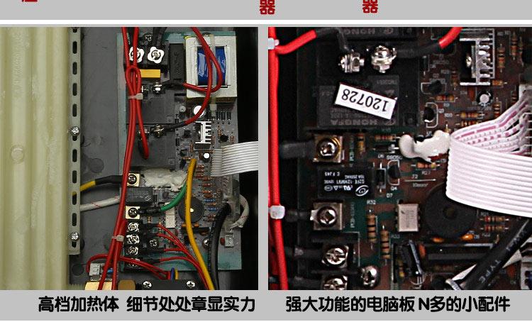 电缆 接线 线 750_454