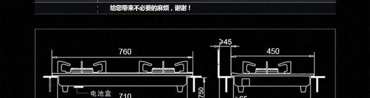 电路 电路图 电子 原理图 750_199
