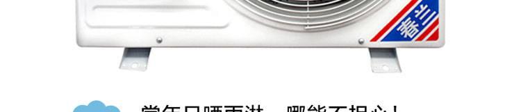 春兰kfr-32gw/vj4d-e2空调