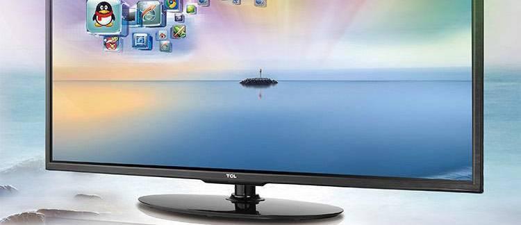 超窄边框互联网液晶电视