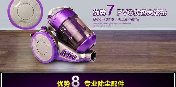 海尔(haier)家用吸尘器zw1401b(紫色)(超静音 强力除螨虫 小型迷你)