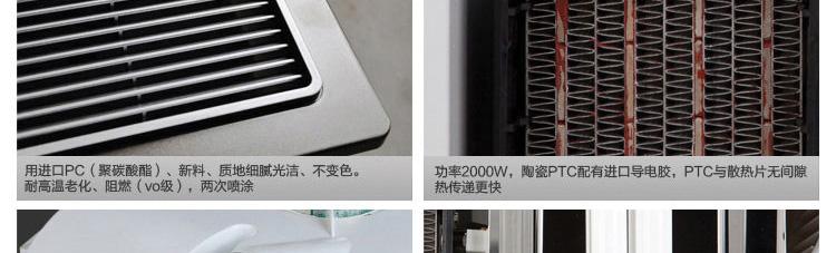 【奥普qdp520d浴霸/换气扇】奥普(aupu)qdp520d灯暖