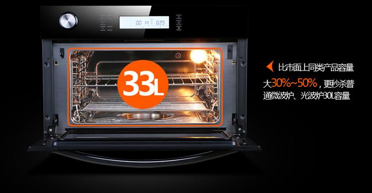 优盟(um)d88s嵌入式电蒸箱