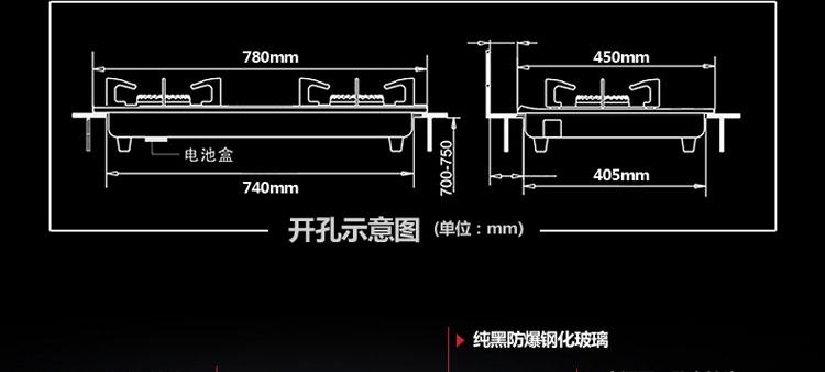 9 海尔(haier)led32a30彩电 32英寸 窄边框 led 网络 电视(建议观看