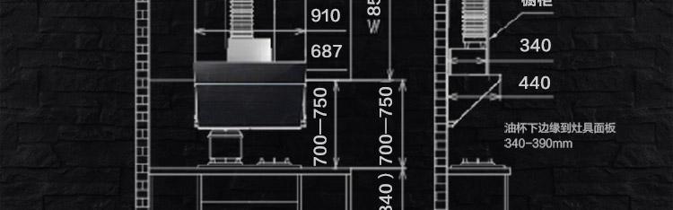 电路 电路图 电子 原理图 750_234