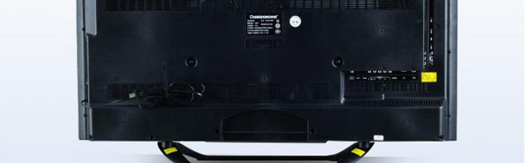 长虹彩电led42c2000 42英寸 全高清 led液晶电视