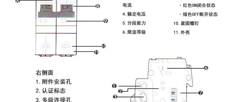 abb sh201-c20微型断路器(1p-20a)空气开关 漏保 漏电保护器 空开