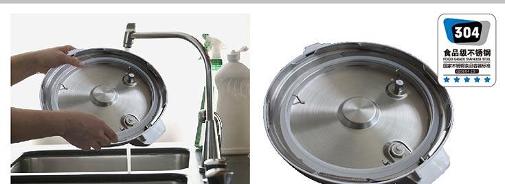 北欧(nathome)旋钮式电压力锅欧慕ndy509p安全型 (5l 北欧电压力锅