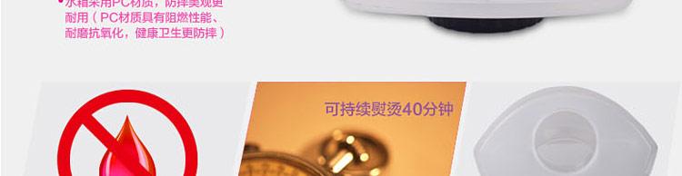 奔腾(povos)挂烫机pe1218(四档调温,1501-1799w功率,全国联保)
