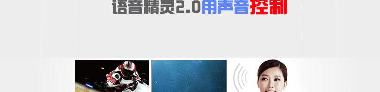 【康佳led47r5600pf平板电视】康佳(konka)led47r
