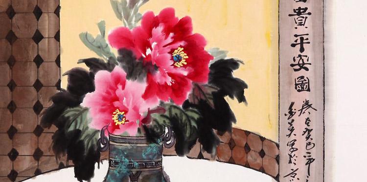 赵爱英 富贵平安图> 国画 花鸟画 水墨写意 牡丹 花瓶 斗方图片