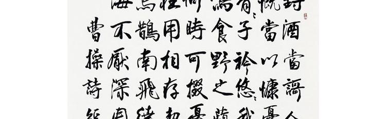 短歌行古诗原文_短歌行书法-短歌行 行书 短歌行书法竖的写 草书作品:短歌行 硬 ...