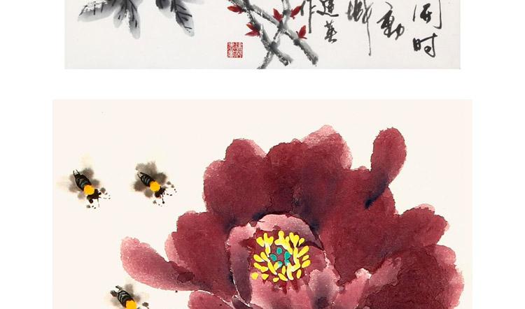 窦建英 花开时节动京城> 国画 花鸟画 水墨写意 牡丹 蜜蜂 斗方