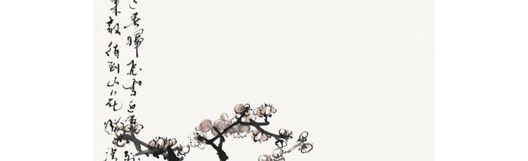 罗文京 风雨送春归> 国画 花鸟画 水墨写意 梅花 花瓶