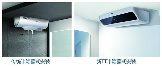 海尔(haier)es80h-e7(e)电热水器(80l 超大高清led显示屏 半隐藏安装图片