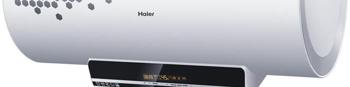 海尔(haier)es80h-g5(e) 电热水器(80升 电脑版 安全预警功能 延时