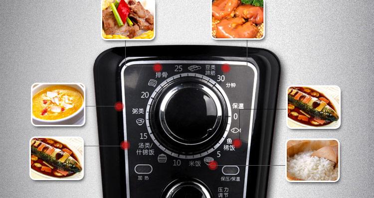 【利仁dyg-50c电压力锅】利仁(liven)dyg-50c电压力