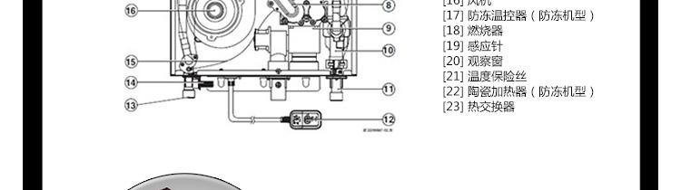 博世柴油电脑版电路图