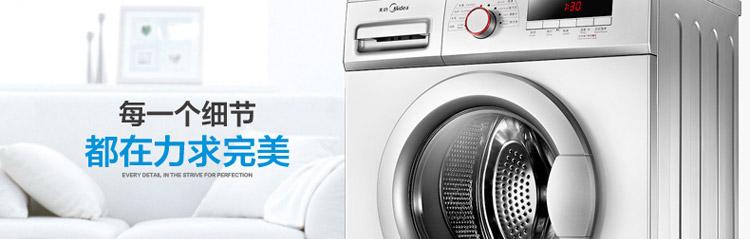 8公斤滚筒洗衣机(白色)