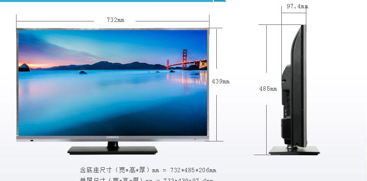 康佳(konka)led32e320n彩电 32英寸 窄边智能网络液晶电视 (黑色)